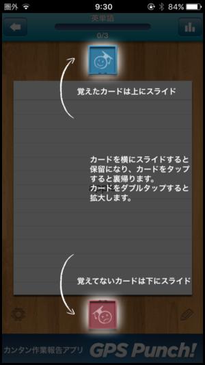 IMG_4997
