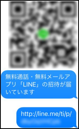IMG_70556