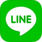 LINEでブロックされたか確認する方法【2019年最新版!】