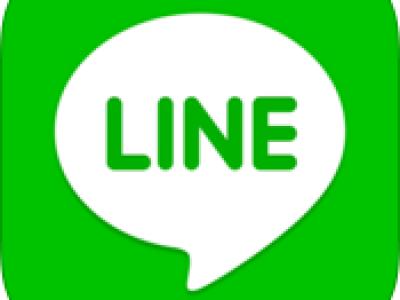 LINEで友達を招待で追加する方法(SMS・メール編)