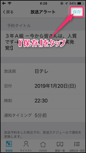 2019-01-15 06.28.42
