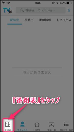 2019-01-15 07.34.5a