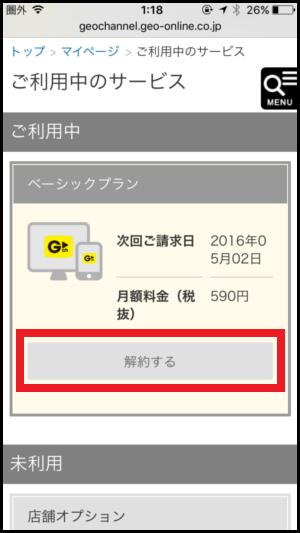IMG_5330