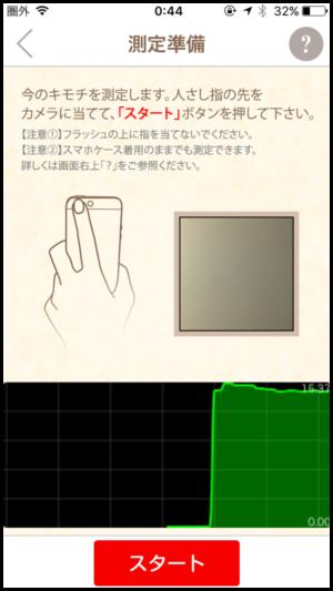 IMG_5568