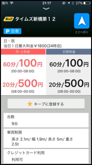 IMG_5861
