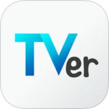 TVerの通信量はどれくらい?計測結果と節約方法を解説