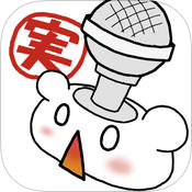 ニコ実アプリのアイコン