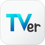 TVerアプリのアイコン