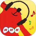 らじるらじるアプリの使い方~NHKラジオを無料で聴ける~