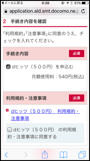 IMG_5901