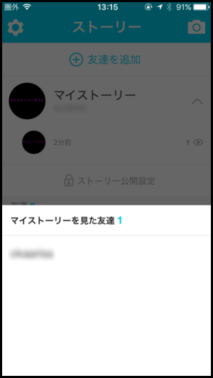 IMG_5995