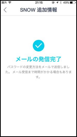 IMG_6186 (1)