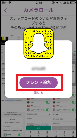 IMG_6228 (1)