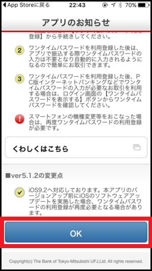 IMG_6433