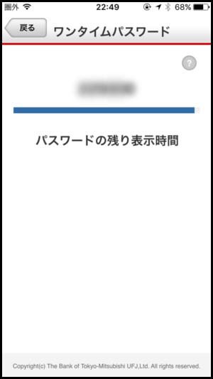 IMG_6445