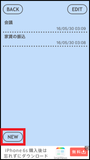 IMG_6796