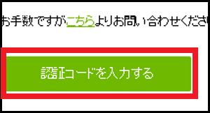 a (2) - コピー - コピー - コピー - コピー