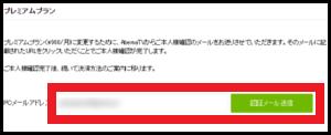 a (2) - コピー - コピー - コピー