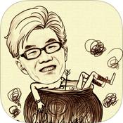 MomentCamの使い方~写真を漫画の似顔絵に変換できる~