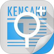 検索ニュースプラスアプリのアイコン