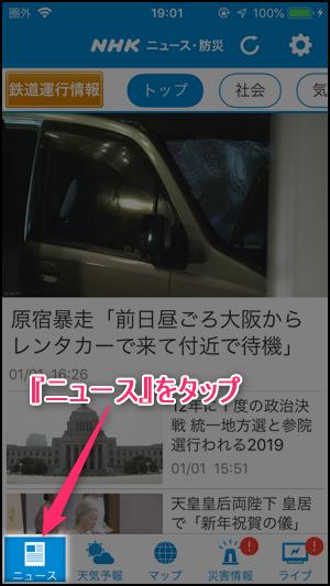 2019-01-01 19.01.48