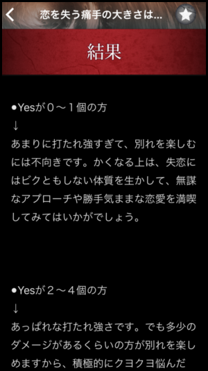 IMG_7436