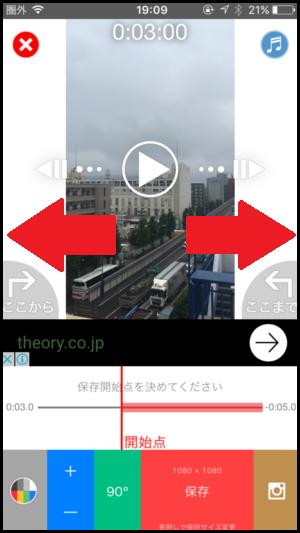 IMG_7458 - コピー