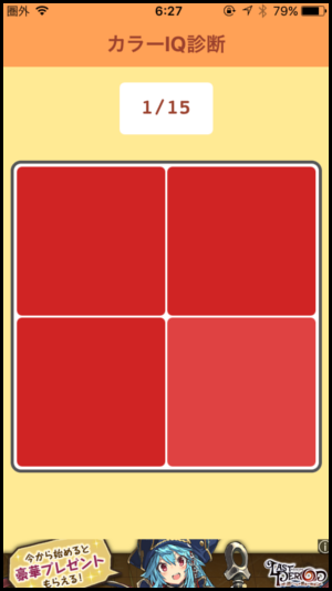IMG_7566