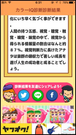 IMG_7576