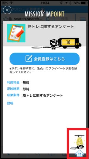 IMG_7782