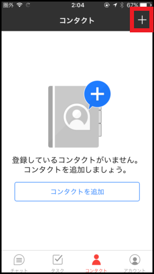 IMG_8198