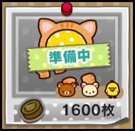 IMG_8315