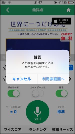 IMG_8510