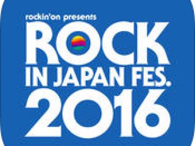 ROCK IN JAPAN FESTIVAL2016アプリの使い方