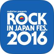 ROCK IN JAPAN FESTIVAL2016アプリのアイコン