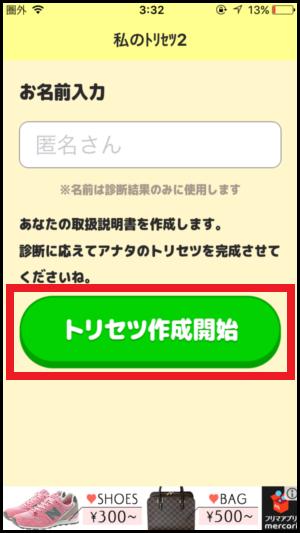 IMG_8962
