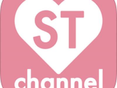 ST channelアプリの使い方:画像保存や会員登録など