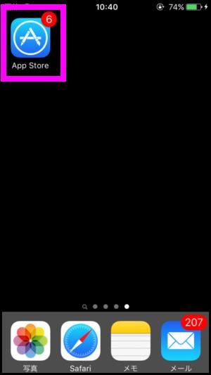 img_9497