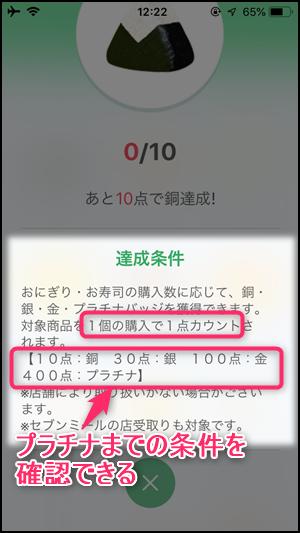 2019-01-05 12.22.31