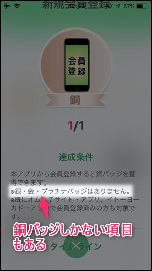 2019-01-05 12.42.01