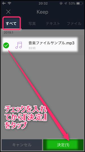 2019-01-07 20.32.41