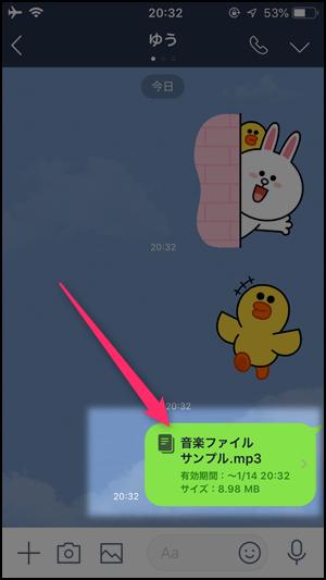2019-01-07 20.32.49