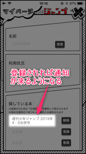 2019-01-10 18.16.21