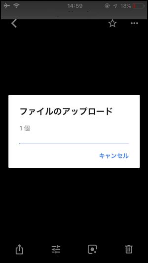 2019-01-15 14.59.39