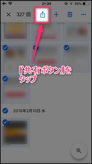 2019-01-15 21.39.223