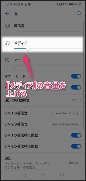 Screenshot_20190101-142055