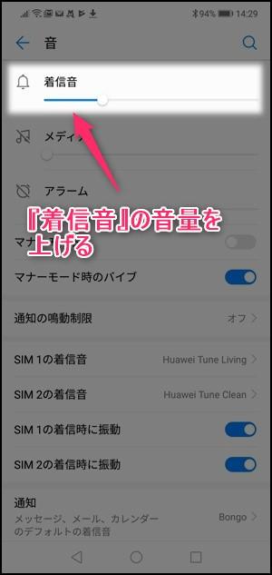 Screenshot_20190101-1429181
