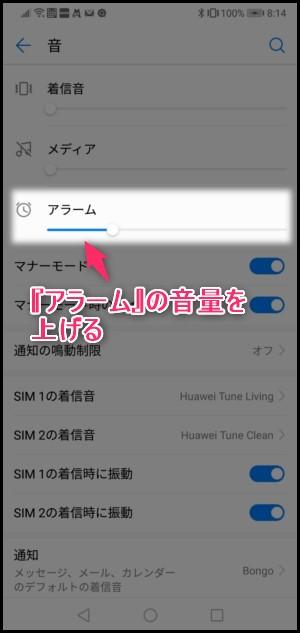 Screenshot_20190102-081431