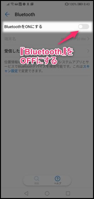 Screenshot_20190102-084320
