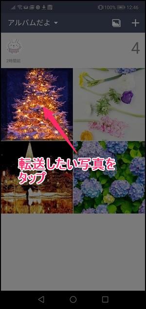 Screenshot_20190102-1246484